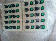 防爆电动盲板阀控制箱Exd