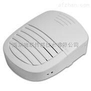 无线智能家居温度湿度传感器