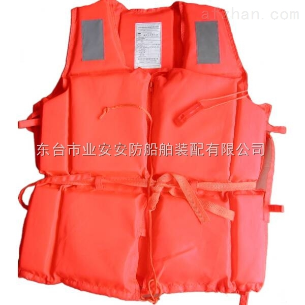 济南船用工作救生衣生产厂家