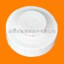 深圳消防报警厂家--联网型光电感烟火灾探测器