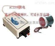 AD-北京供应联网型漏水探测器,适用于水库水房等