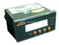 安科瑞ARD2L-100/KM智能马达保护器