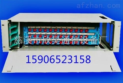 36芯odf光纤配线架 24芯odf光纤配线架