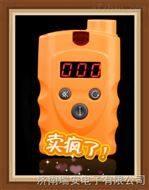 检测可燃有毒性单一气体充电型便携式气体检测报警仪