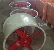 IIBT4防爆轴流风机型号