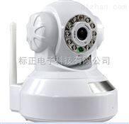 深圳批发  百万网络摄像机