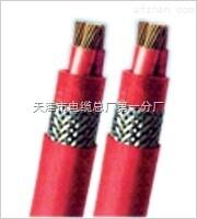 耐高温防腐电线电缆/耐高温耐油控制电缆
