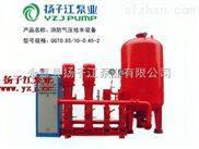 消防泵:XQ消防气压给水设备