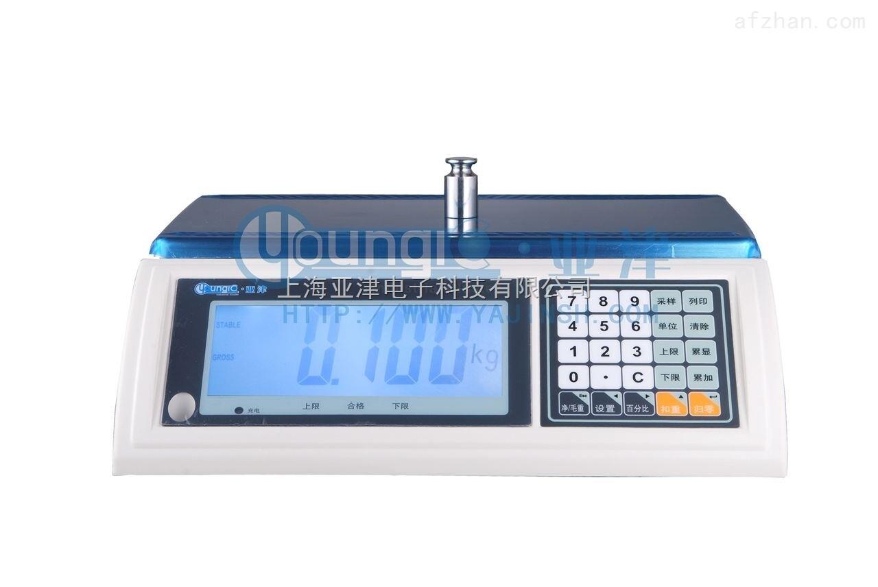 【促销】高精度计重电子桌秤价格