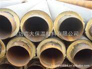 国标聚氨酯保温管的出厂价格  直埋式预制保温管最新报价