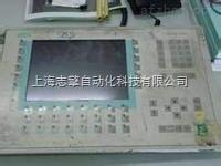 6AV6 542-0CC10-0AX0 OP270-10按键坏维修