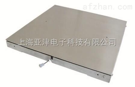 【亚津】不锈钢防水超低地磅