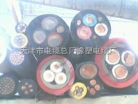 采煤机金属屏蔽监视型MCPTJ橡套软电缆价格
