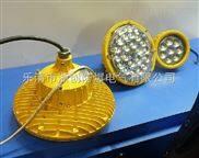 温州BAD55-50W大功率LED防爆灯厂家质保三年