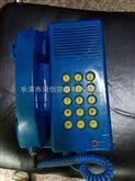 本安型防爆电话机贵州本安型防爆电话机厂家