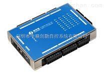 网络IO模块,16路开关量输入16路继电器输出