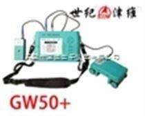 鋼筋保護層厚度儀|天津市津維電子儀表有限公司