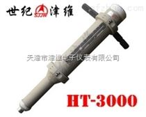 重型回弹仪|天津市津维电子仪表有限公司