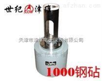 鋼砧|天津市津維電子儀表有限公司