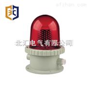 CBZ系列防爆航空障礙燈(IIC)(大型高品質警示燈)