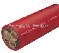 MYPT金属屏蔽电缆//规格3*70+3*25/3载流量