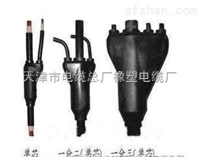 YFZ-YJV3*50预分支电缆要求