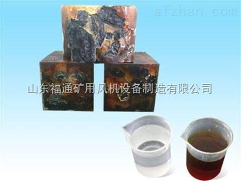 矿用化学材料轻松实现加固、充填、封孔、堵水
