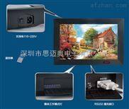 BGS001画框式智能手机信号侦测屏蔽器 手机无线频率干扰仪