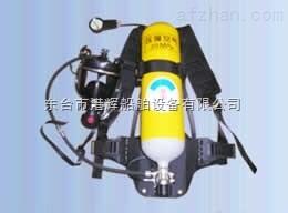5L消防正压式空气呼吸器生产商