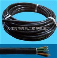 控制电缆kvvrp 7*2.5/价格