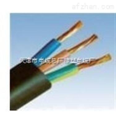 通信电源电缆RVVZ电缆