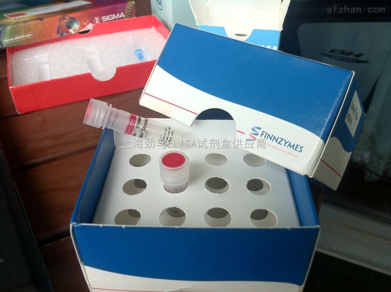 牛酪蛋白β(csn2)ELISA试剂盒