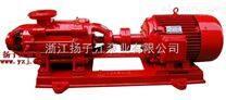 消防泵:XBD-(W)卧式多级消防泵