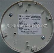 诺帝菲尔 ND-751P 智能光电感烟探测器