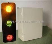 滑觸線指示燈,滑線信號燈(菲柯特牌)