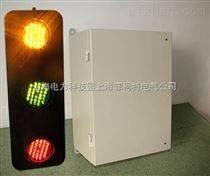 滑触线指示灯,滑线信号灯(菲柯特牌)