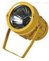 高亮度防爆投光灯BTW6216-J70/100/150