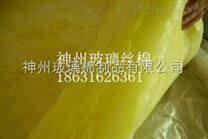 丹凤玻璃丝棉代理厂家单面岩棉卷毡代理价格