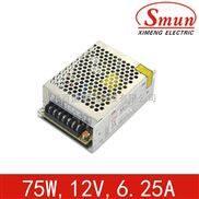 12V6.25A小体积开关电源