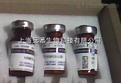CAS:548-83-4,高良姜素标准品|对照品