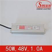 48V1A防水开关电源