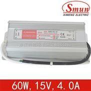 15V4A防水开关电源