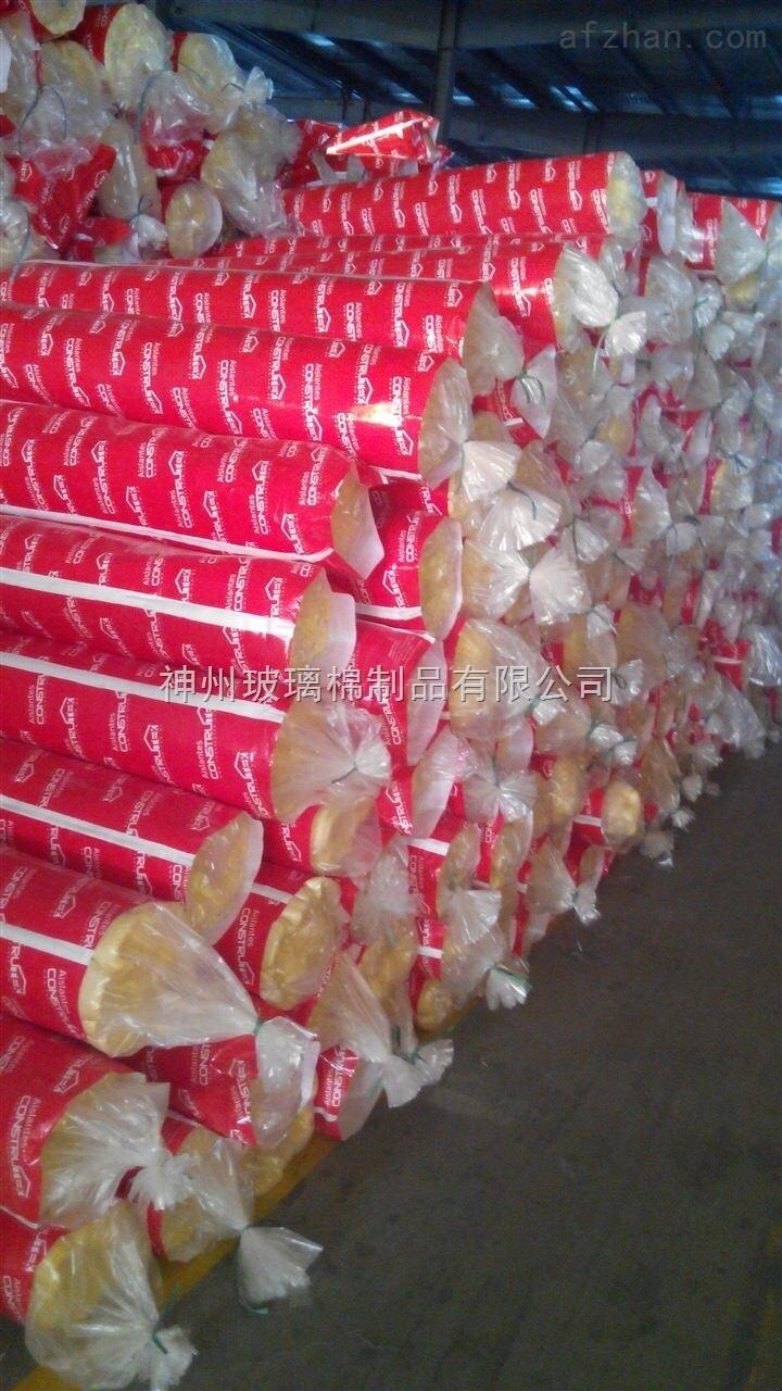 提供彩色玻璃棉毡 出口标准