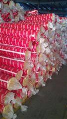 100mm厚提供彩色玻璃棉毡 出口标准