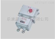 大量生产 BQC防爆起动器(IIB、IIC)