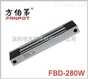 方伯第门禁电锁厂家 280KG防水磁力锁 280公斤拉力