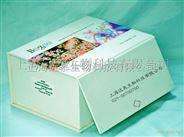 國產/進口elisa試劑盒