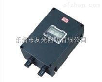 斷路器,GXM8050系列防爆防腐斷路器