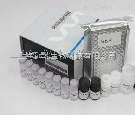 人中性粒细胞碱性磷酸酶(NAP)ELISA试剂盒