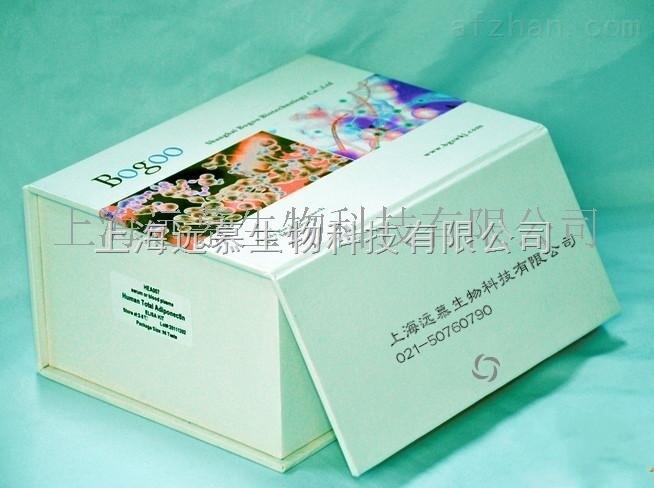 人泼尼松龙(Prednisolone)ELISA试剂盒
